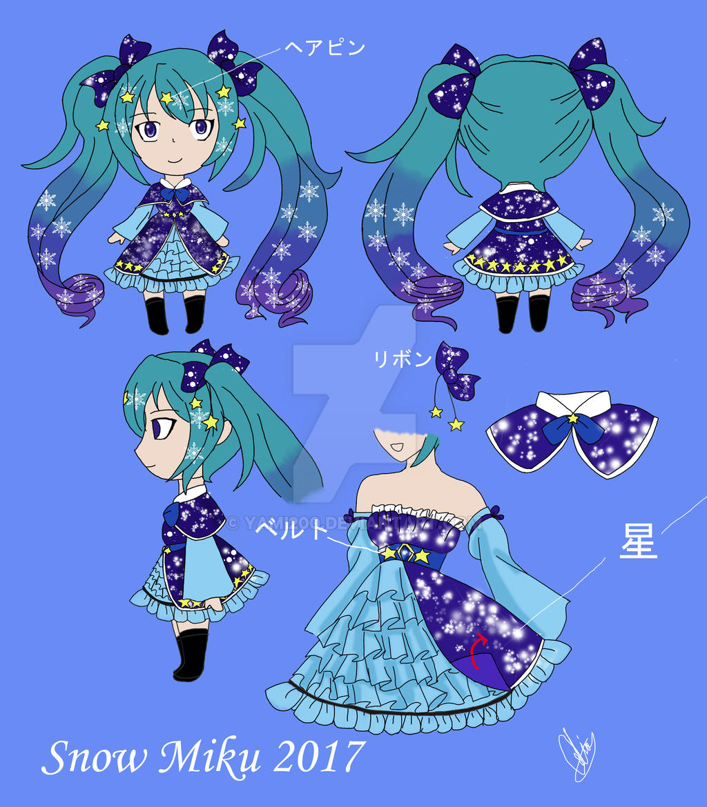 Snow miku design entry 2017 by yami200 on deviantart Are we going to get snow this year 2016