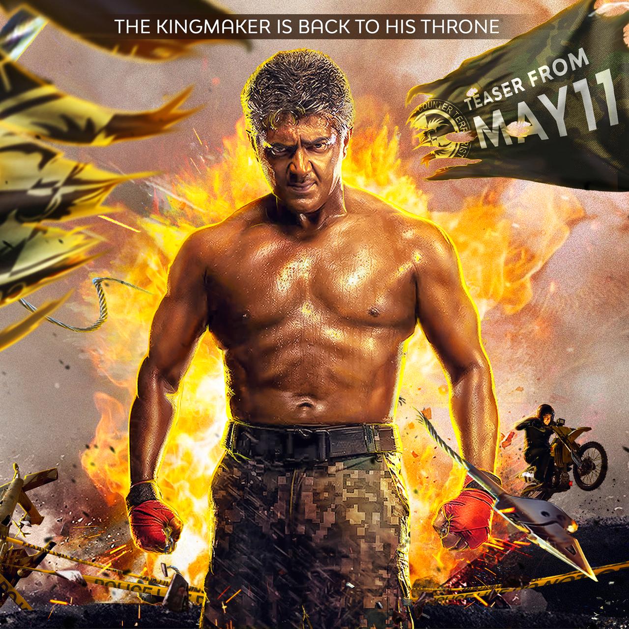 vivegam tamil full movie online download