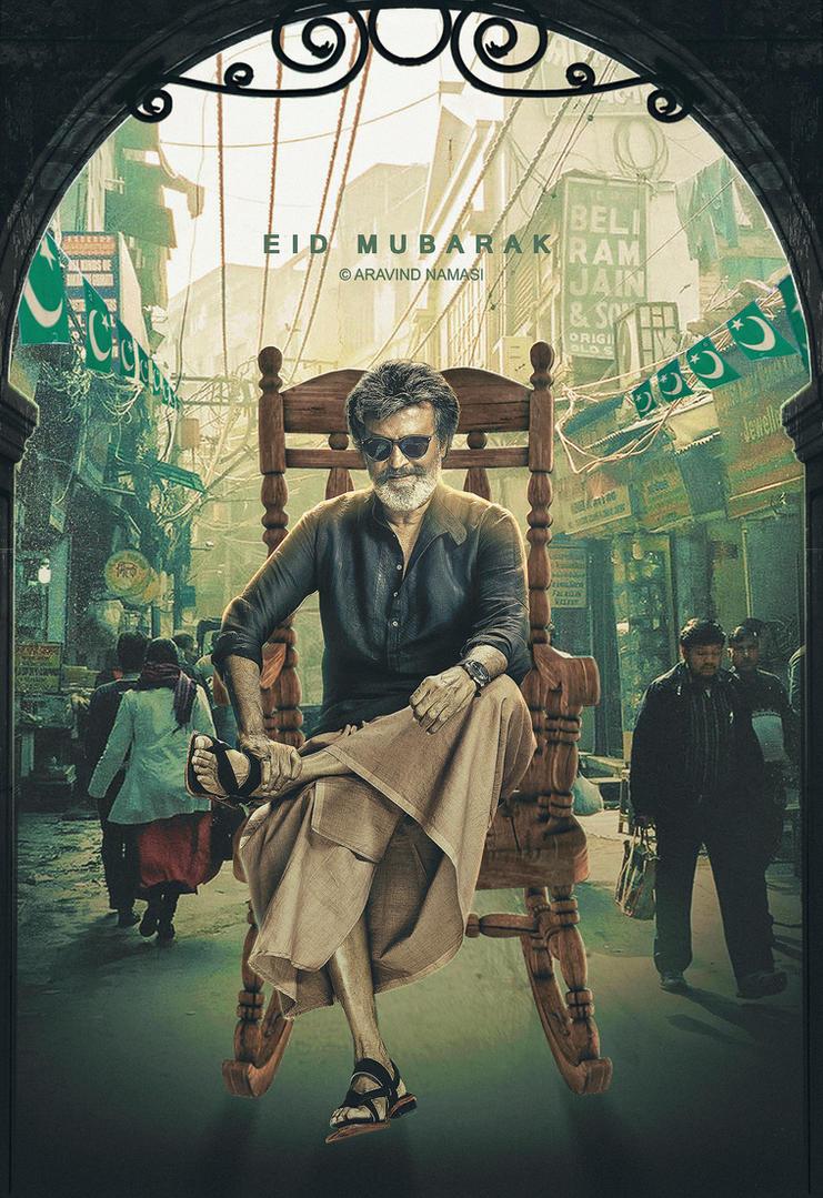 Mumbai DON KAALA by DamncrazyDesigns