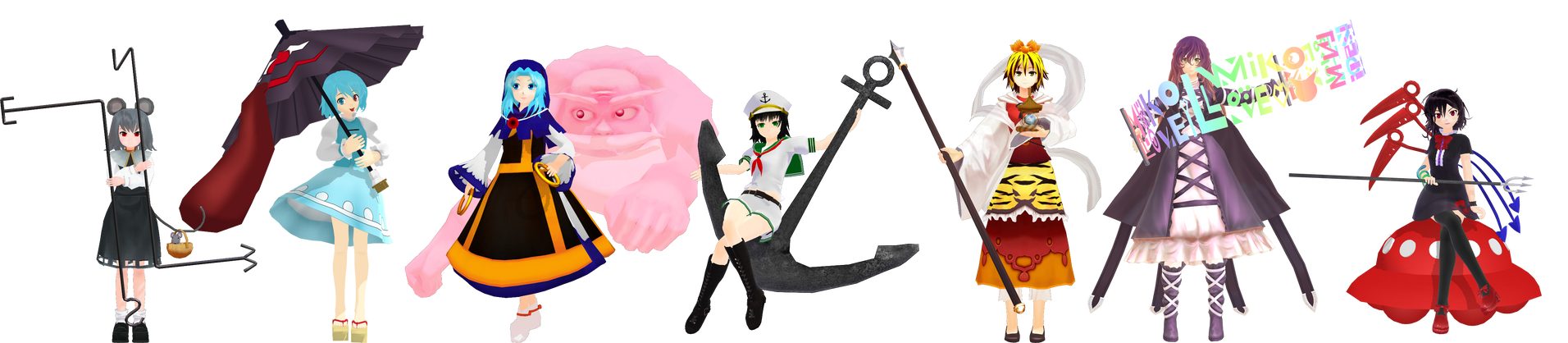 [MMD] UFO Crew by Totalheartsboy