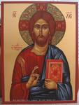 Jesous Christos, o Eleimwn.
