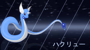dragonair wallpaper