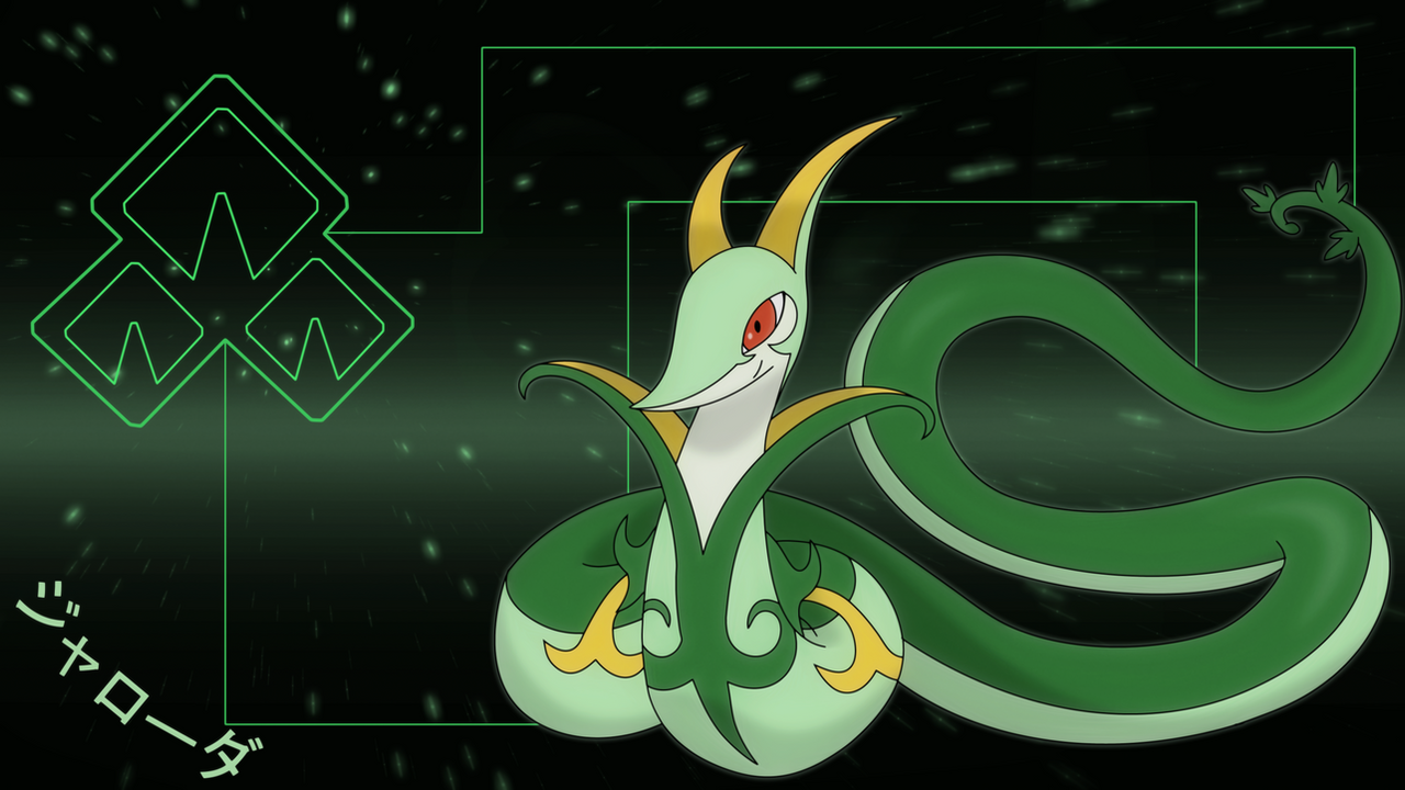 Serperior wallpaper. by Elsdrake on DeviantArt