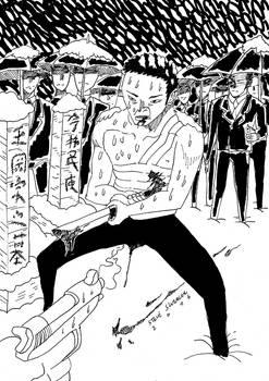 Inktober day 3: Yakuza