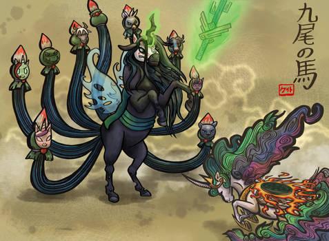 Nine-Tailed Horse
