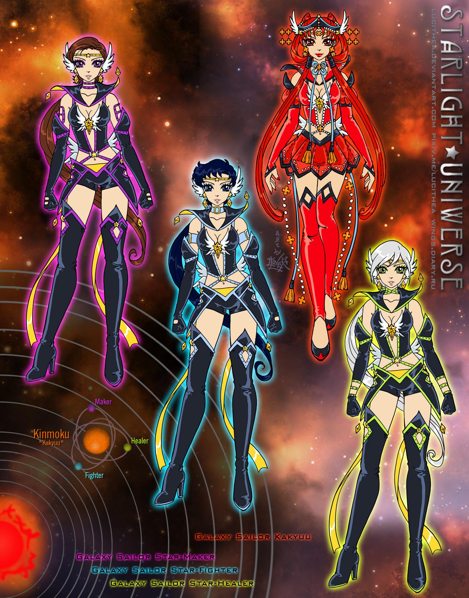 Sailor stars movie