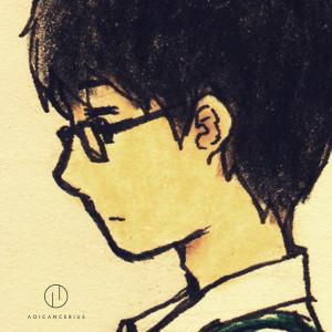 AoiCancerius's Profile Picture