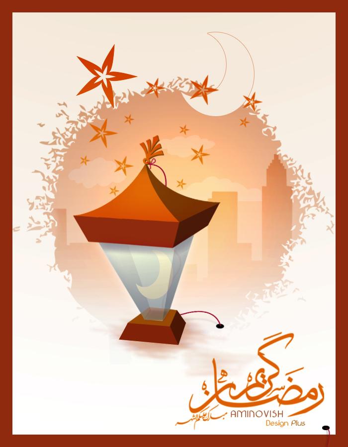 رمضانية بمناسبة الشهر الفضيل Happy_Ramadan_by_AMINOVISH.jpg