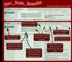 Dev_Note_Search2