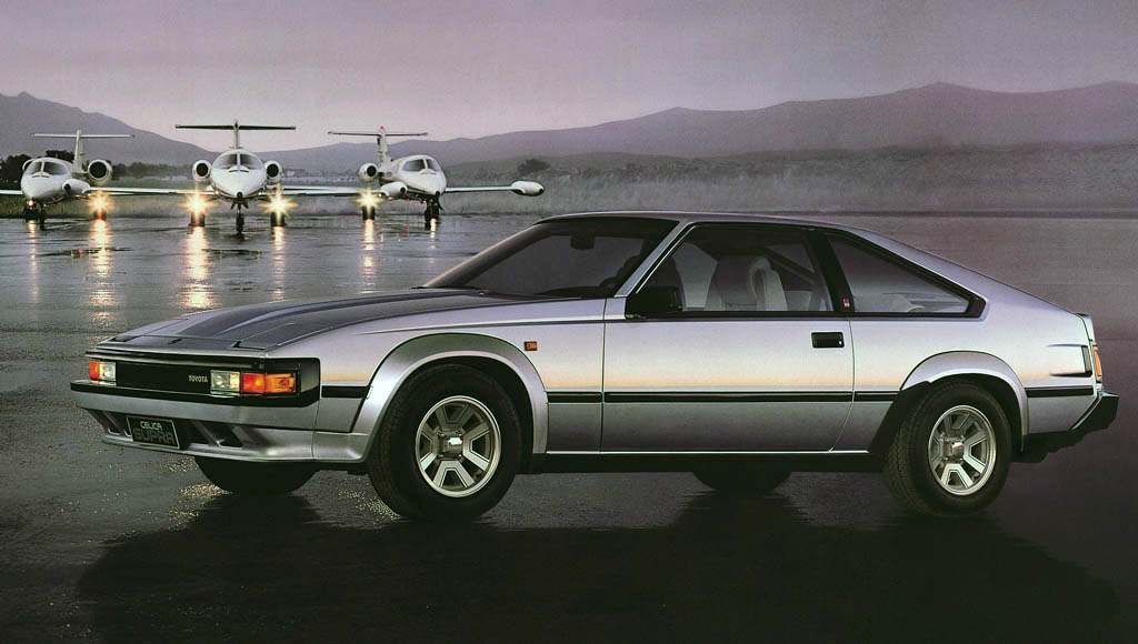 1984 Toyota Celica Supra best toyota cars list