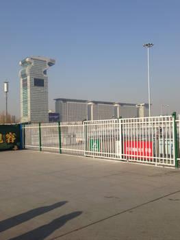 Outside the Beijing stadium