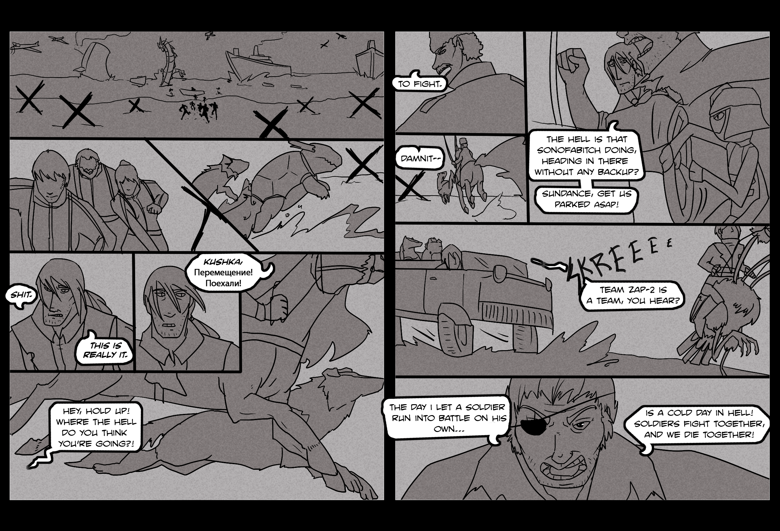ER -- DTKA-156 - ROUND 2 - Page 2 by static-mcawesome