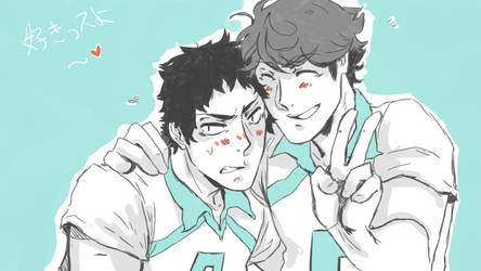 Iwaoi by Gamesoul