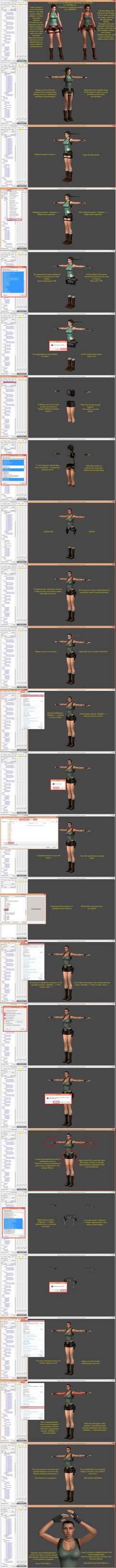 Tutorial on combining models by Larreks by Larreks