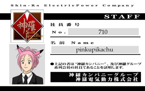 pinkupikachu's Profile Picture