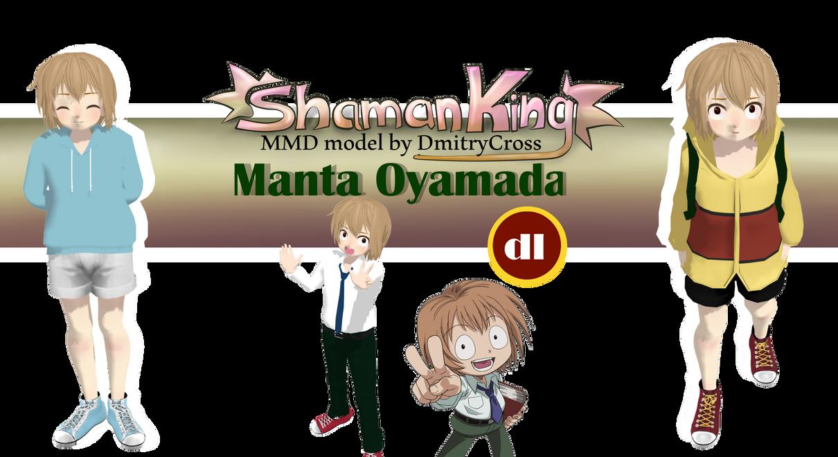 [Shaman] Manta Oyamada | dl | MMD | Shaman King by DmitryCross