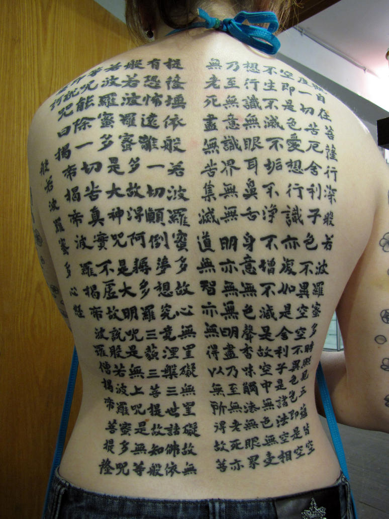 Иероглифы на позвоночнике фото тату