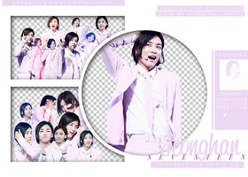 #034 | Pack PNG | Jeonghan | Seventeen by jellycxt