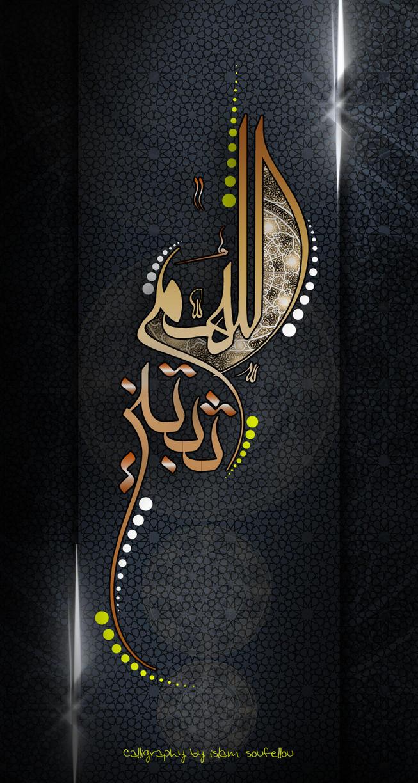 ابـداع •◘○ خـلفيـات اسـلاميـة رائعـة ○◘•,بوابة 2013 allahoma_thabitni_by