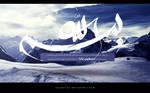 bismillah al-rahman al-rahim