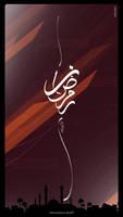 ramadan karim 1434/2013