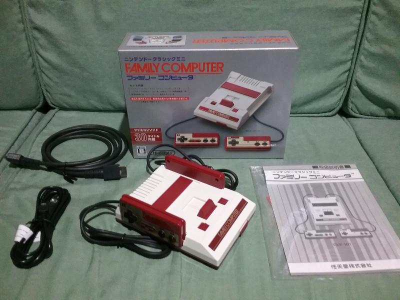 Famicom Mini 1 by Jdan-S