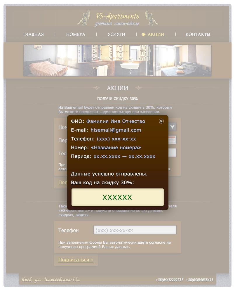 VS-Apartments Discounts Pop-up by Julia-Life-Aspect