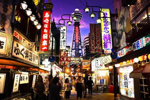 Osaka by Night III