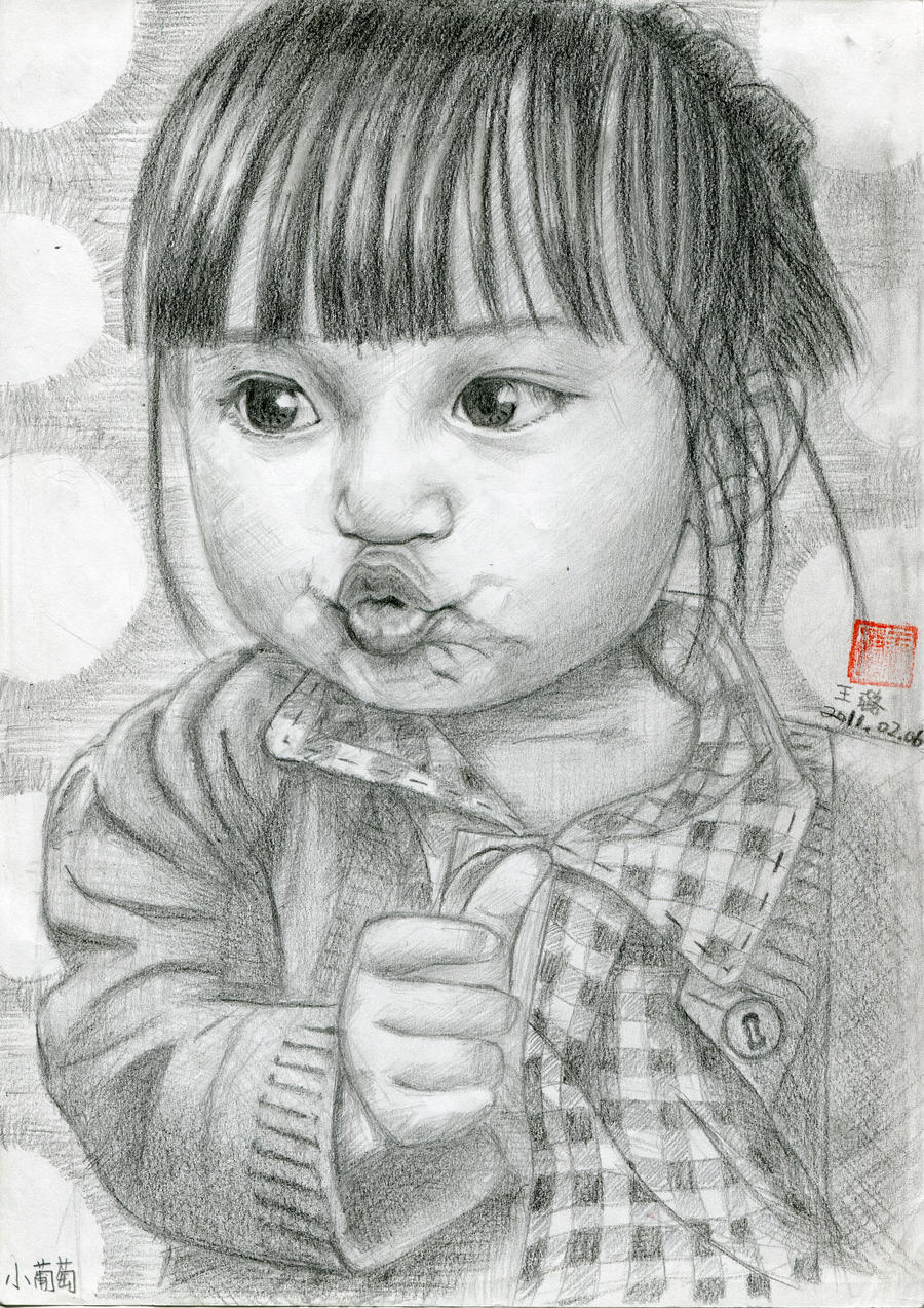New pencil sketch xiao putao