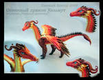 Dragon Helmut