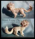 Lord Kshar-Ra