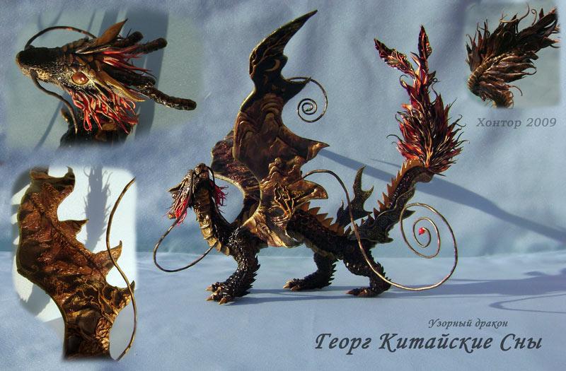 Dragon Heorg by hontor