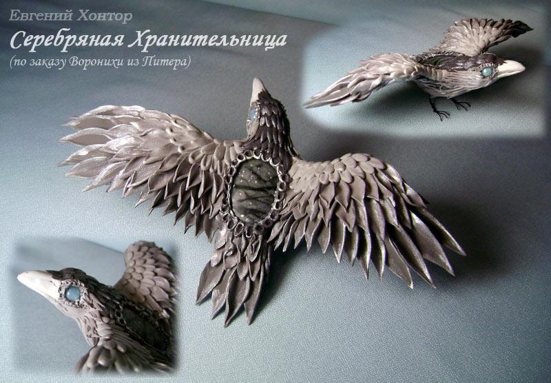 Cuervo de plata Silver_Crow_by_hontor