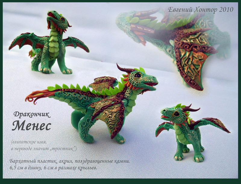 mini dragon menes by hontor