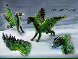 Syrinay Edmund by hontor