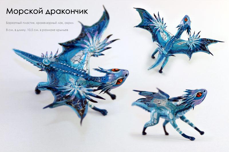Glaucus Atlanticus Dragon By Hontor On DeviantArt