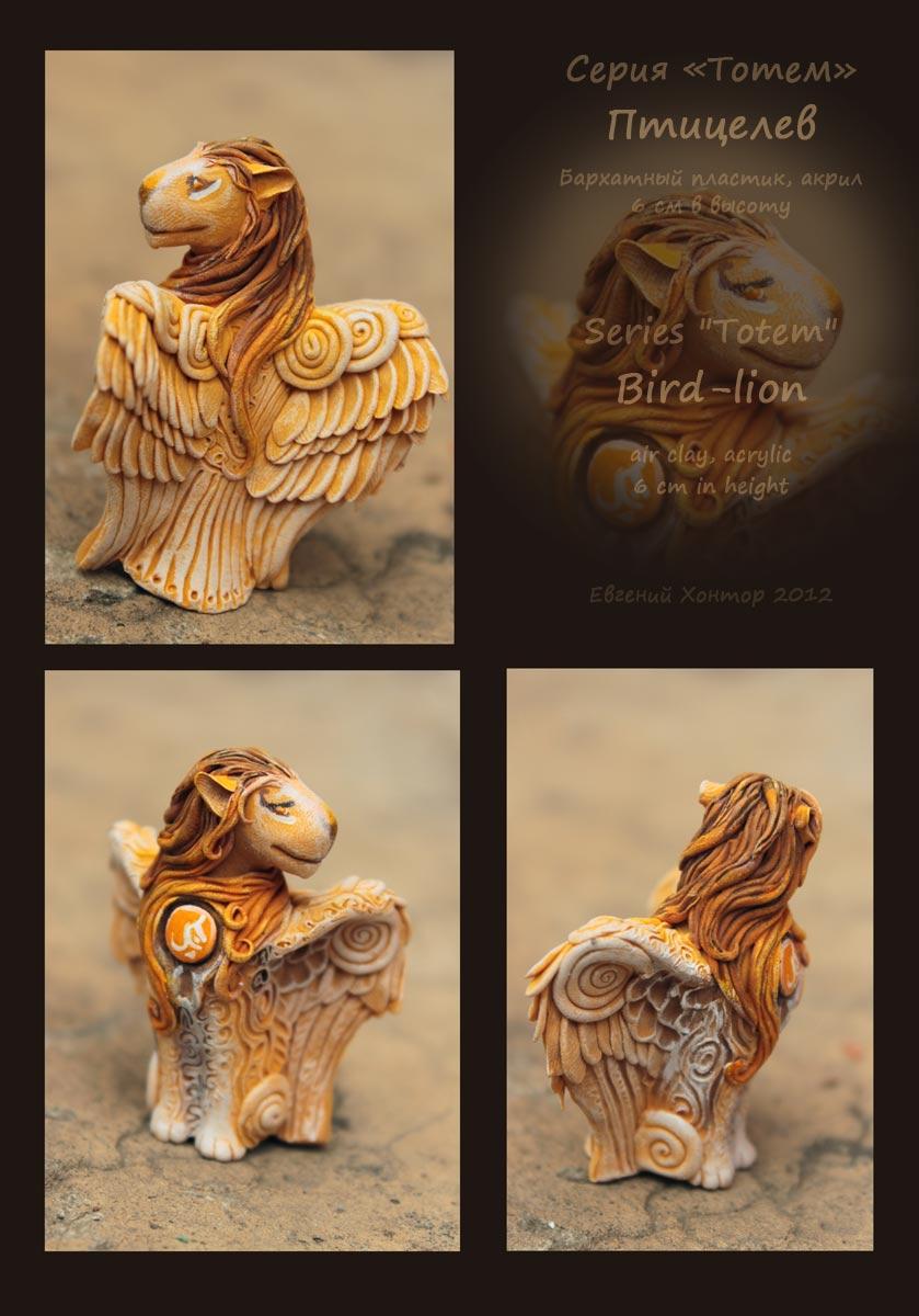 Bird-lion by hontor