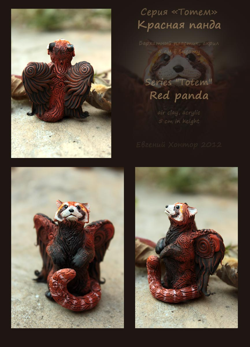 Red panda totem by hontor