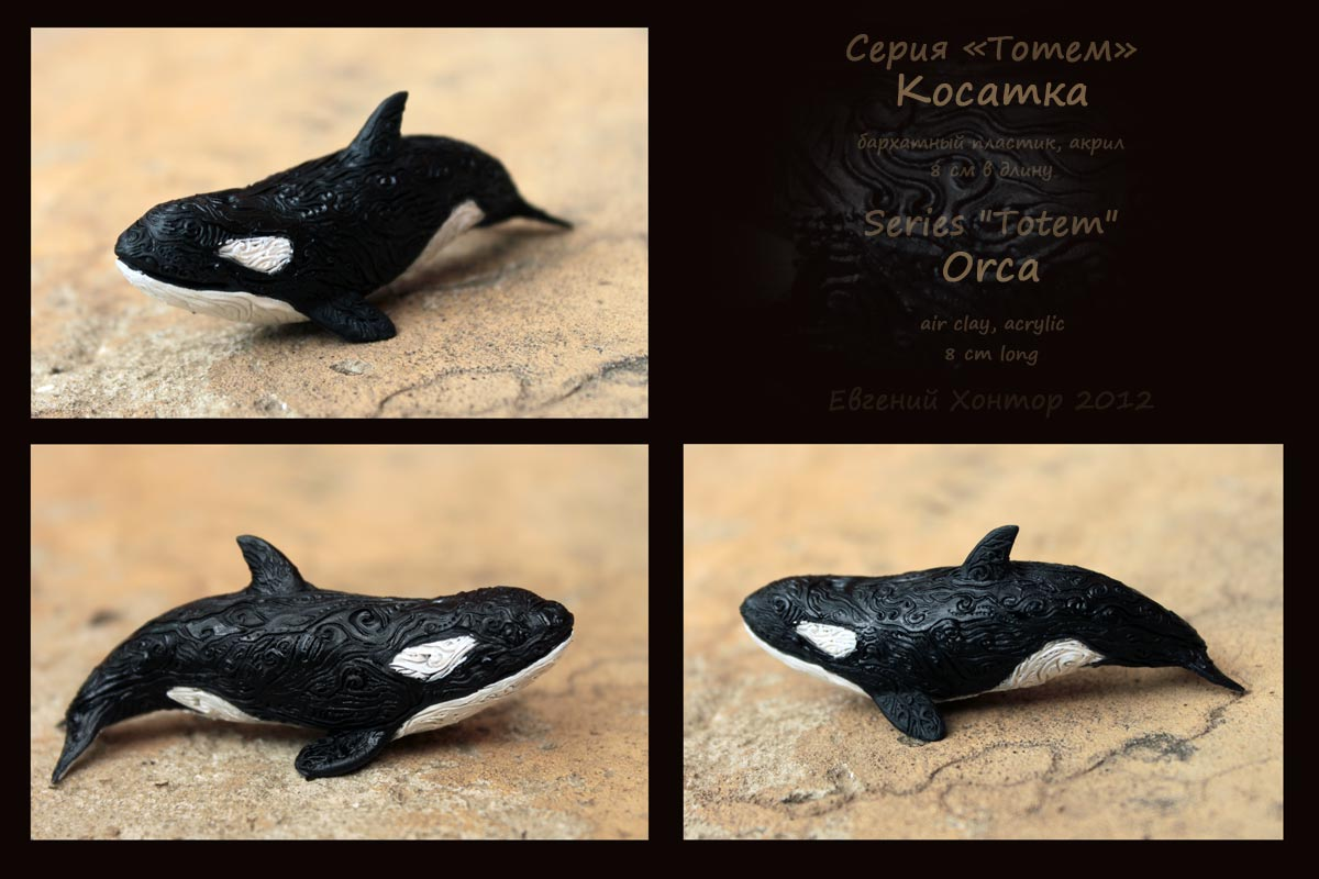 Orca by hontor
