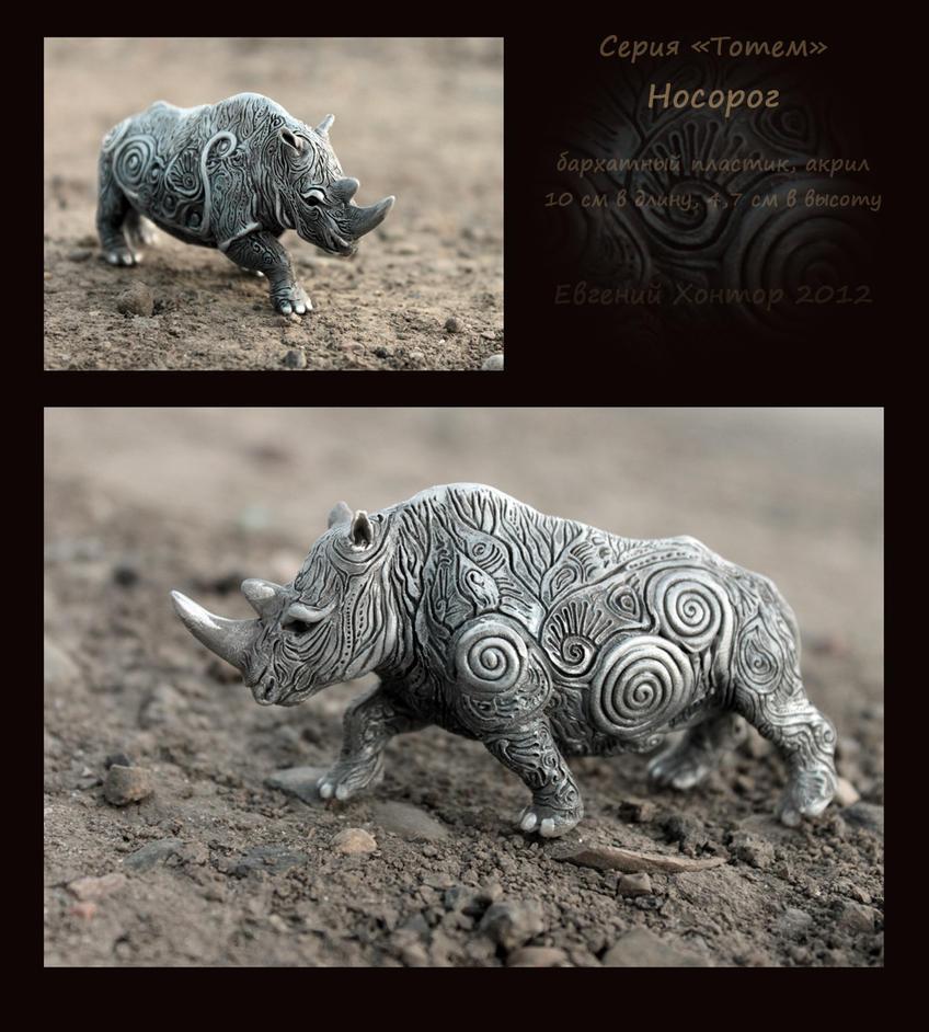 Rhinoceros II by hontor