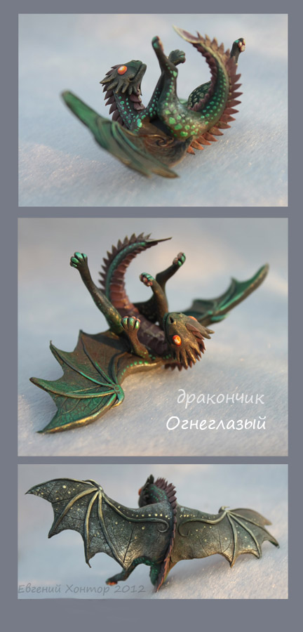 Dragon baby Fiery Eye - for sale by hontor