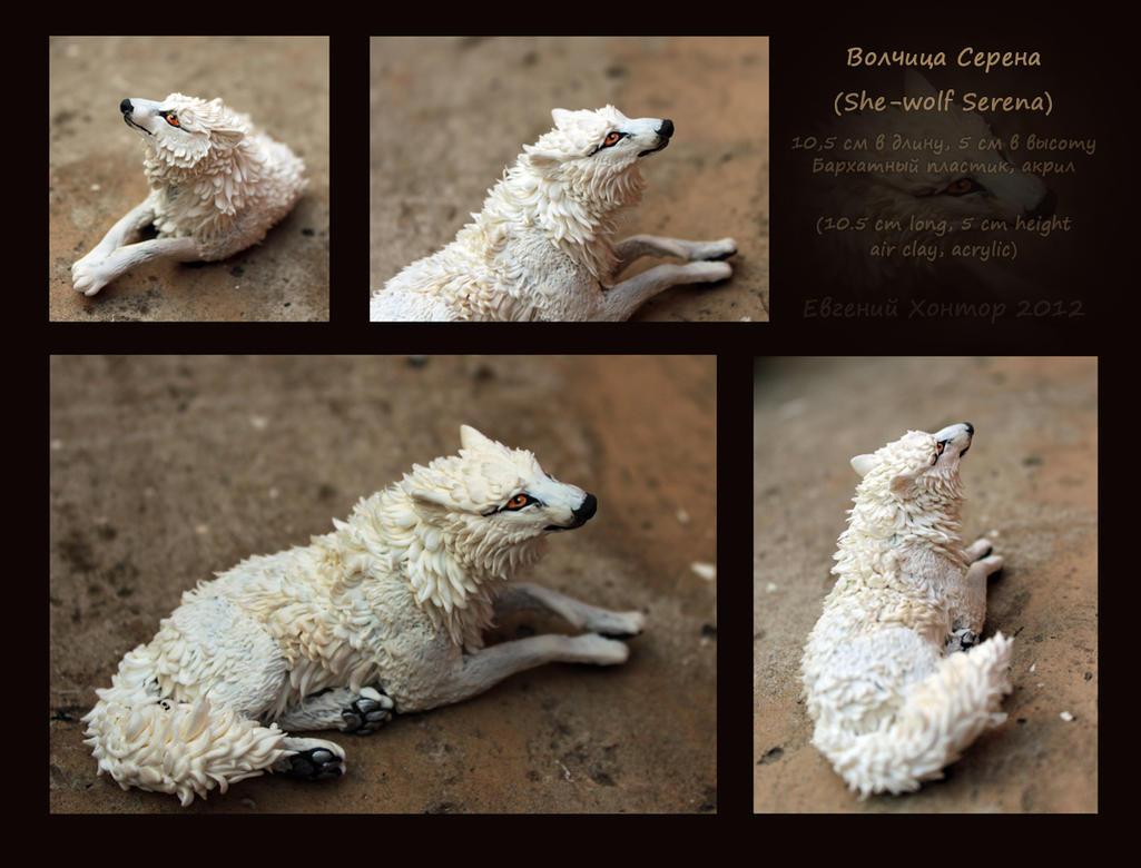 She-wolf Serena II by hontor