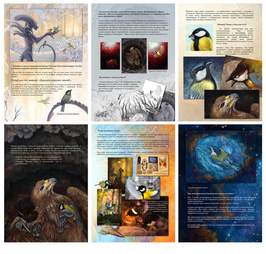 Magazine about Eagle and Titmouse by hontor