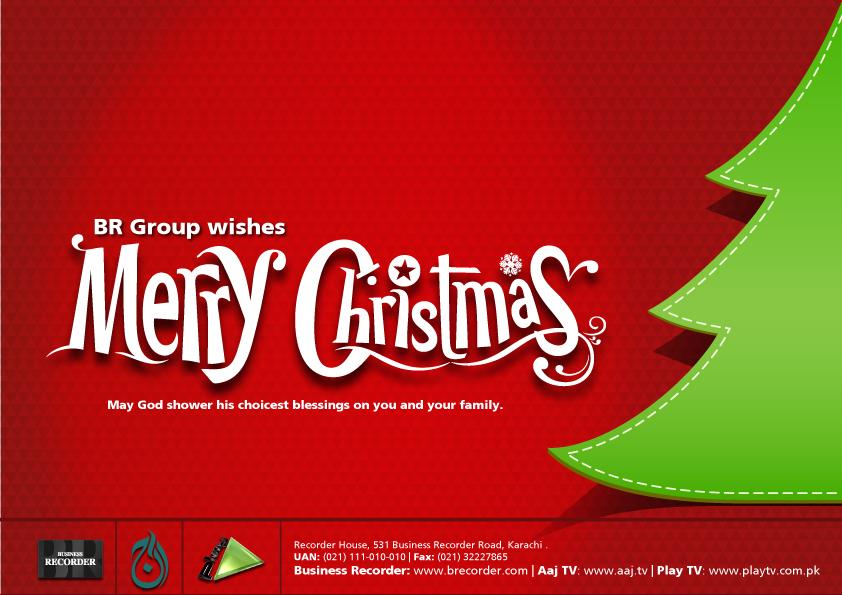 christmas flyer by murtaxa k on deviantart
