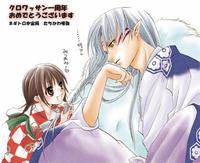 Rin and Sesshoumaru's hair by sesshoumarusama