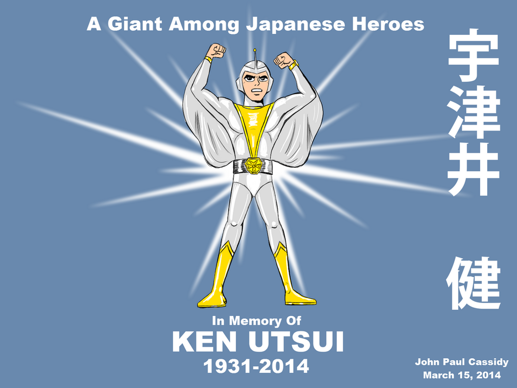 In Memory of Ken Utsui - 1931-2014 by ryuuseipro