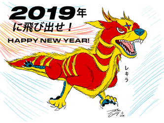 Happy New Year 2019! by ryuuseipro