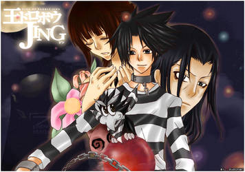 Jing : Dream in Heaven by Suschan