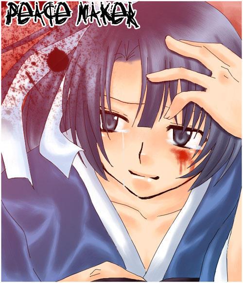 Peace Maker : Blood by Suschan