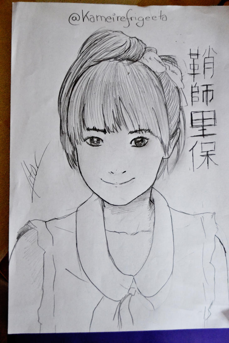 Sayashi Riho by AitorBernkastel